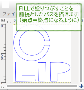 ボタン用の絵として使うための閉じたパスの例